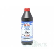 GEAR OIL (GL5) 75W-80 1L