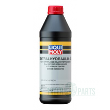 CENTRAL HYDRAULIC SYSTEM OIL 1L